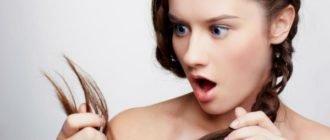 Ломкие и тусклые волосы