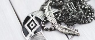Почернело серебро
